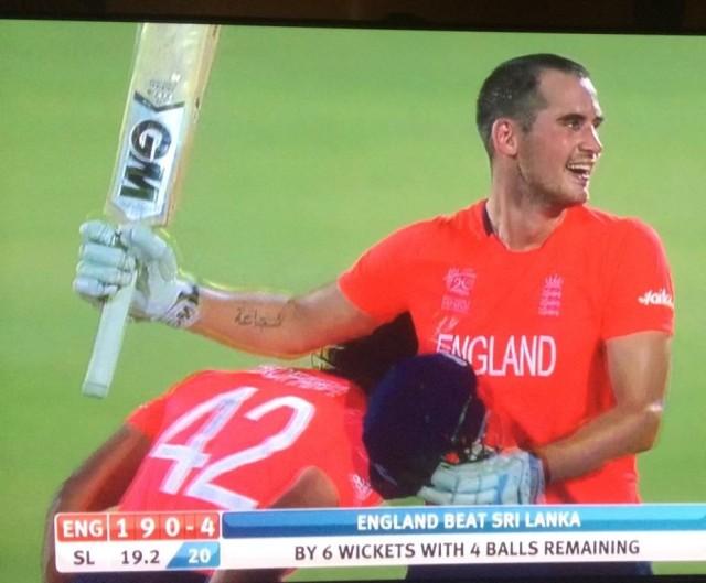England win - thanks to Alex !